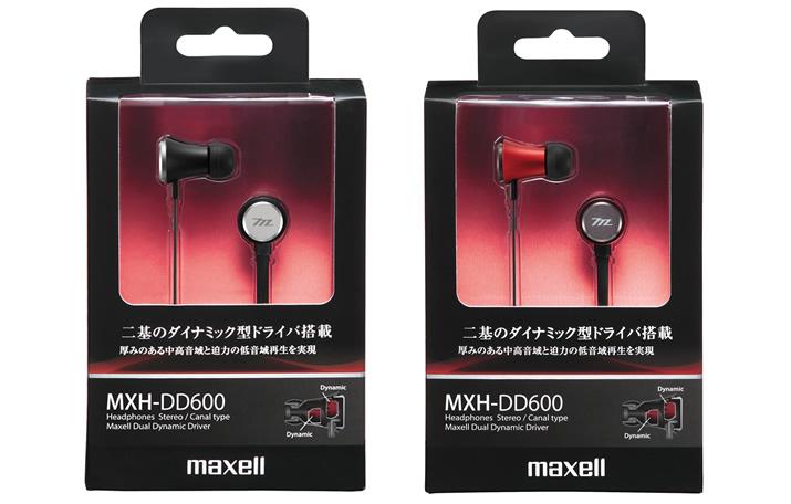 MXH-DD600