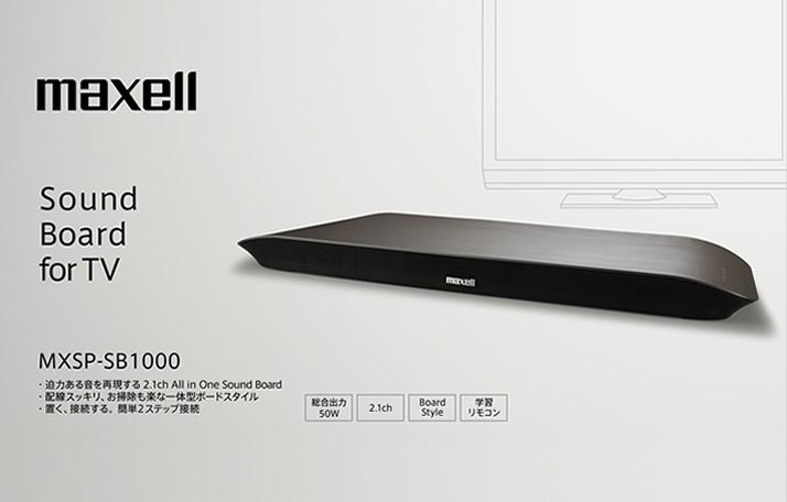 MXSP-SB1000