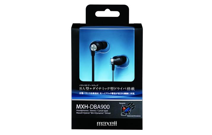 MXH-DBA900