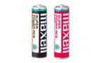 Manganese Dry Battery
