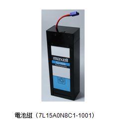 以高性能、高品質的鋰離子電池組進入多軸飛行器的市場