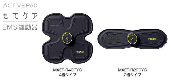 MXES-R400YG / 200YG