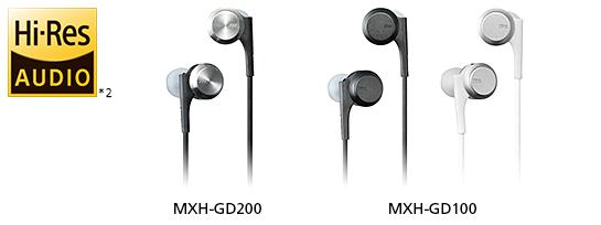 MXH-GD200 / MXH-GD100